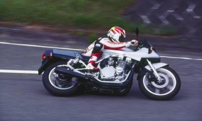 Moto histórica Suzuki GSX 1100 S Katana