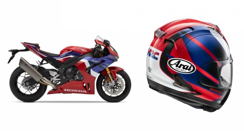 Arai Honda CBR Fireblade