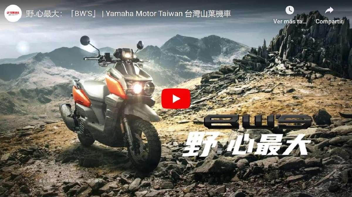 Yamaha BW's 125 2021